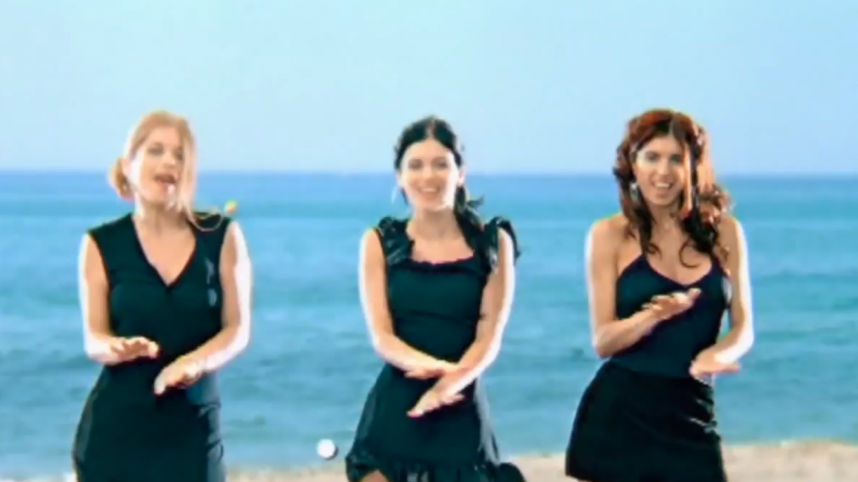 RETARD → Magazine - Las Ketchup – The Ketchup Song (Asereje)