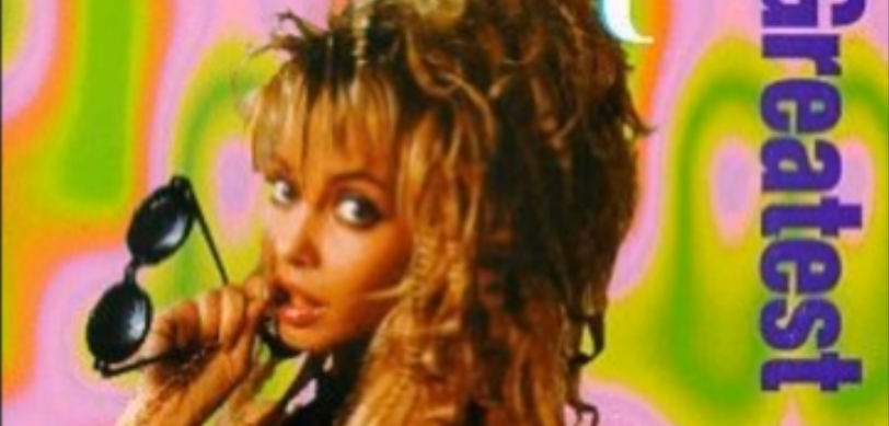 RETARD → Magazine - Stacey Q – The Model