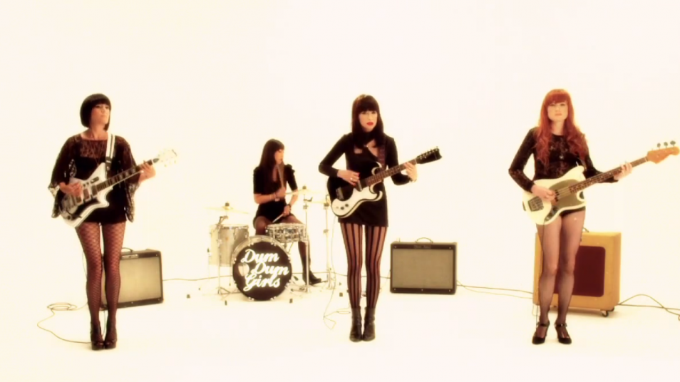 RETARD → Magazine - Dum Dum Girls - Bedroom Eyes