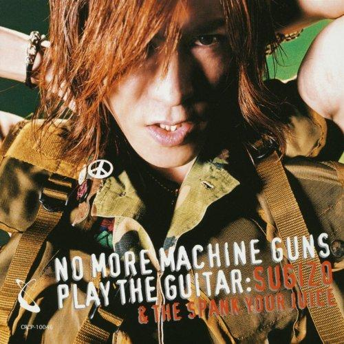 RETARD → Magazine - No more machineguns play the guitar PV - Sugizo