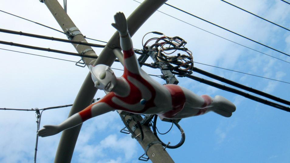 RETARD → Magazine - Ultraman - Gaia's First Fight