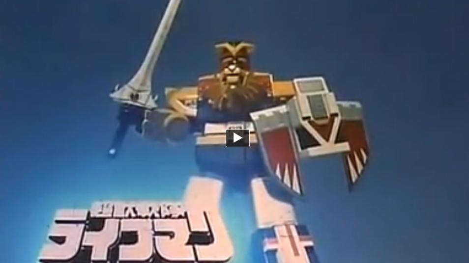 RETARD → Magazine - Choujuu Sentai Liveman Episode 30