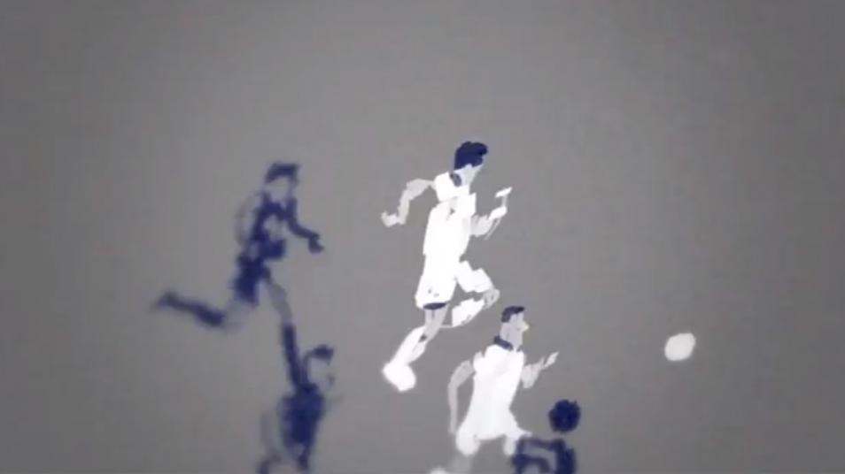 RETARD → Magazine - Gareth Bale Animation. Tottenham vs Inter Milan